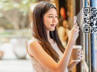 Poco X3 - Como instalar e como ler Qr code no celular