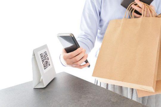 Como fazer transações utilizando QR codes