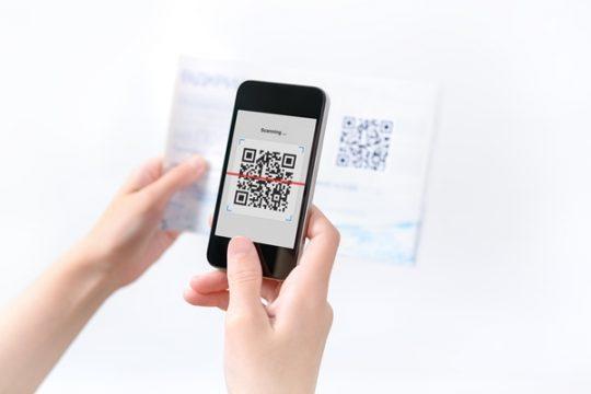É seguro realizar pagamentos com Código QR?